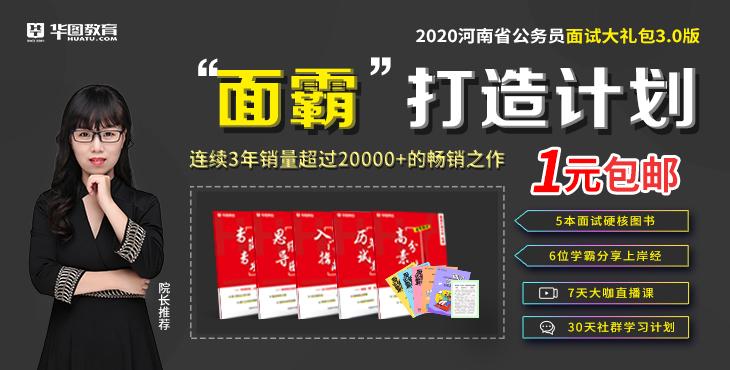 2020河南省考估分数查排名