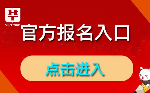 2021河南省考报名入口(报名时间2月22日至26日)