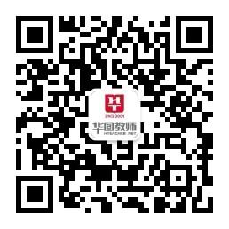 河南华图微信公众号