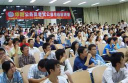 河南华图政法干警培训学员风采三