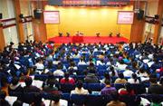 河南华图政法干警培训学员风采剪辑