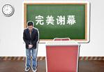 河南选调生面试流程